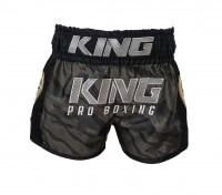 KING Pro BOXING Thai Shorts KPB Pro Star 1